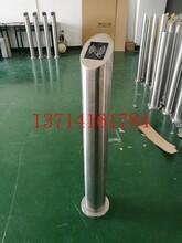 不锈钢立柱指纹机立柱按钮立柱刷卡立柱门禁立柱读卡立柱开关立柱
