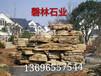 灵璧县渔沟镇磬林石业