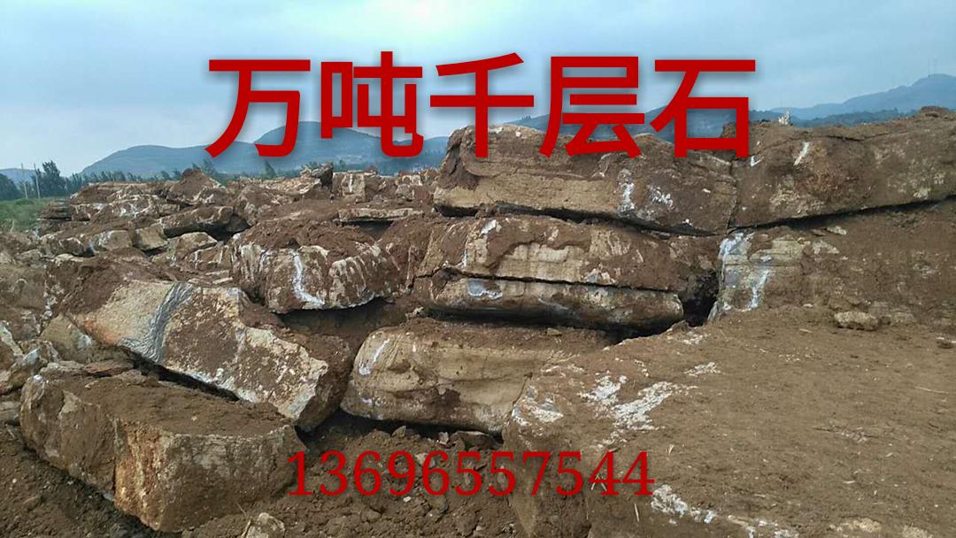 石假山石园林石驳岸石批发-假山石园林报价 厂家
