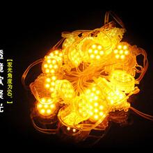 LED点光源像素灯5cm4cmDMX512全彩户外防水广告招牌轮廓灯