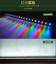 梦之光LED洗墙灯18w七彩单色DC24V户外防水线条灯七彩单色大功率