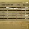北京信报箱厂家河北创佳小区不锈钢信报箱行业领先