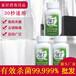 绿丁消毒片泡腾片家用衣物宾馆厕所浴缸漂白含氯84消毒液水粉喷雾
