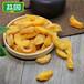 供应荔园黄桃干5斤一包蜜饯果干小吃