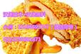 乐山奶茶炸鸡牛排原料批发,乐山南充鸡翅鸡米花半成品供应,南充哪有卖小吃汉堡原料