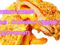一般是在什么地方买奶茶汉堡原料呢?网上卖的原料质量好吗图片