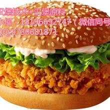 汉堡炸鸡是加盟好还是学技术好,四川汉堡炸鸡技术学习以及奶茶小吃原料批发图片