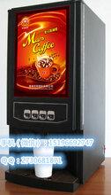 眉山速溶咖啡机批发,四川商用咖啡机供应,四川哪有卖咖啡机的图片
