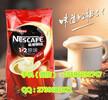 成都双流龙泉驿全自动咖啡机供应,锦江区速溶咖啡机,龙泉驿三缸咖啡机安装与售后