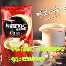 眉山商用咖啡机批发,四川眉山简易式咖啡机供应,四川成都速溶咖啡原料批发图片
