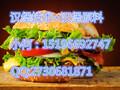 乐山哪有批发汉堡胚,奶茶原料的?四川有卖汉堡店的原材料吗图片