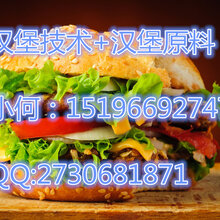 四川油炸食品原料批发,开一家汉堡店全套设备原料需要多少钱、汉堡原料炸鸡原料图片
