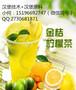 彭州油炸小吃原料供应,彭州崇州牛排汉堡胚原料供应,崇州腌料起酥油原料供应图片