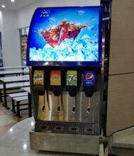 全新可乐机供应,饮品店设备销售,哪里有卖气瓶可乐糖浆的