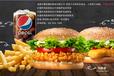 雅安炸雞小吃原料批發,雅安西式快餐原料供應,雅安中式簡餐餐包原料供應