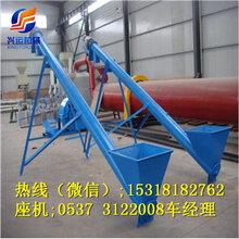 枣庄不锈钢304螺旋提升机螺旋输送机x6图片