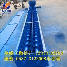 杭州定做多功能螺旋上料机螺旋提升机x6图片
