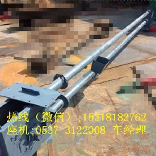 石英砂管鏈輸送機管鏈輸送機配件X6圖片