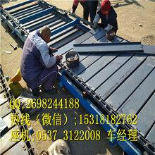 链板输送机型号链板输送机厂家X6图片