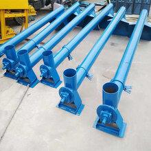 螺旋绞龙上料机厂家直销垂直螺旋输送机图片