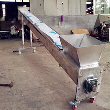酒糟螺旋送料提升机固定型自动化螺旋输送机图片