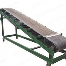 通用型皮带输送机双翼装车皮带机Ljy1图片