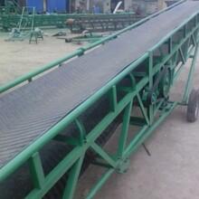 可弯曲刮板输送机皮带机规格型号v型槽钢皮带输送机图片