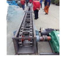 刮板输送机产量不锈钢刮板输送机图片