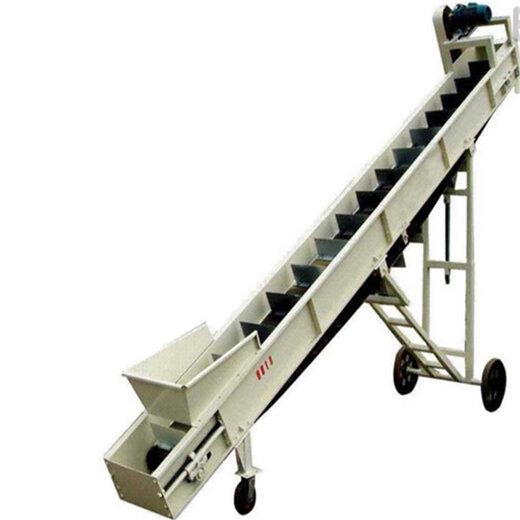 刮板机厂家矿用皮带机型号专用防滑输送机