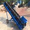 散粮装车皮带输送机散料挡板运输机y1