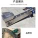 刮板輸送機結構圖刮板機鏈條Ljxy板鏈輸送機設計