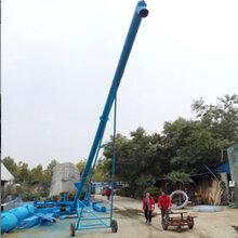 山东槽型螺旋输送机移动粉料不锈钢螺旋提升机LJY1图片