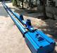 不銹鋼管鏈板輸送拐彎輸送機Ljxy小塊狀礦石管鏈輸送機