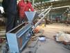 輸送管鏈輸送機鏈片fu型鏈式輸送機參數圣興利爬坡管鏈提升