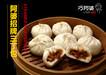 快餐加盟▎巧阿婆砂锅饭小本创业,整店输出,60秒急速上餐,创业就是这么简单!