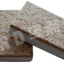 宝润达多彩保温一体板装饰保温复合一体板生产厂家