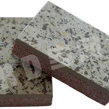 防水保温一体板厂家宝润达真石漆一体板厂家