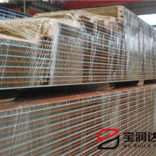 宝润达聚氨酯墙面板生产优质服务
