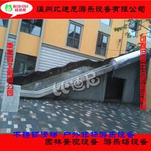 大型商场户外滑梯滑道家庭室内外不锈钢滑梯厂家定制