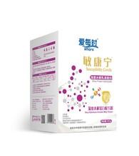 广州喜抗力爱美时敏康宁深度水解蛋白配方粉图片