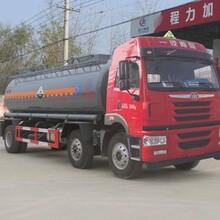 程力化工液体运输车罐体漏液怎么办图片