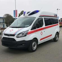 新疆福特全顺救护车,伤残转运车图片