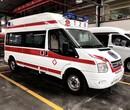 西藏销售救护车价格实惠,监护型救护车图片