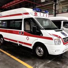 急救车监护型救护车,湖北供应救护车安全可靠图片