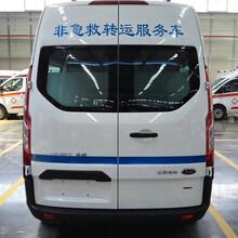 急救车转运型救护车,湖南销售救护车性能可靠图片
