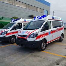 仙桃制造救护车图片