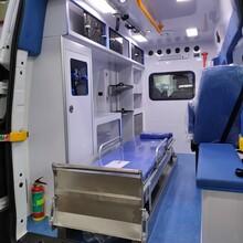 淮安救护车,监护型救护车图片