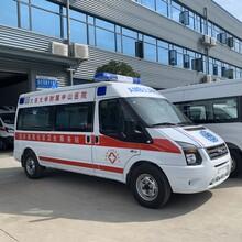 急救车监护型救护车,内蒙供应救护车品牌图片