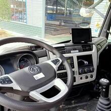 新疆大型东风冷藏车价格实惠图片