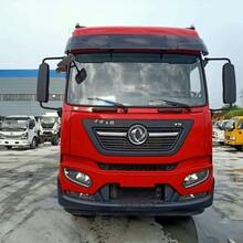 西藏大型东风冷藏车价格实惠图片